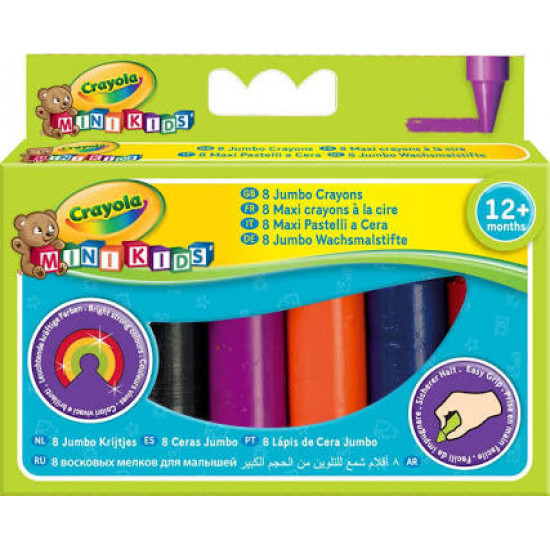 Crayola Mini Kids Jumbo Crayons - 8 colours