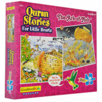 The Ark of Nuh: Quran Stories for Little Hearts Puzzles