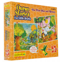 The First Man and Woman: Quran Stories for Little Hearts Puzzles