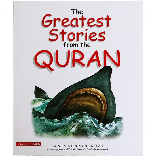 The Greatest Stories from the Quran (Paperback)