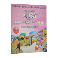 The Prophet Musa and the Hearted Queen  (Colouring Book)