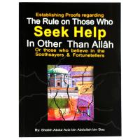 The Rule on those who seek help
