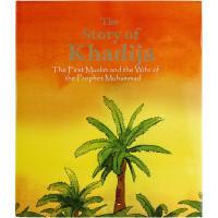 The Story of Khadija (Hardback)