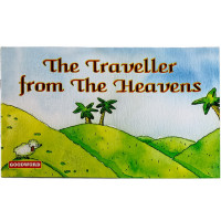 The Traveller from the Heavens / Nafees Khan