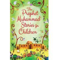 The Prophet Muhammad Stories for Children- HardBack