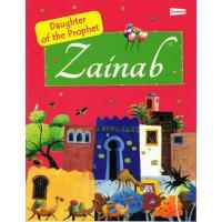 Zainab,Daughter Of The Prophet