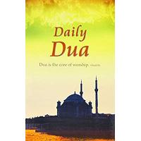 Daily Dua: Dua is the Core Worship
