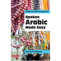 Spoken Arabic Made Easy: A Unique Course in Spoken Arabic for Beginners (English and Arabic Edition)